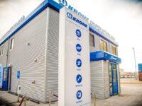 Krone-Center in Rotterdam eröffnet