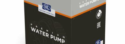 Neue Verpackung für Wasserpumpen